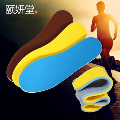 6双装 运动鞋垫保暖加厚减震篮球鞋垫吸汗透气男女士除臭防臭冬季
