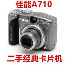 二手数码 佳能经典 手动功能 A710 Canon 相机 720 佳能