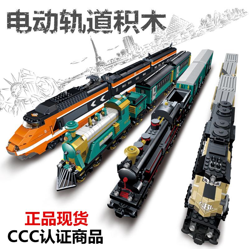 高速电动拼装轨道火车列车托马斯积木儿童玩具天际兼容和谐