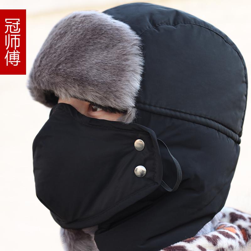 男士冬季雷锋帽棉帽子男冬韩版潮男士帽子冬天护耳帽加厚保暖帽子
