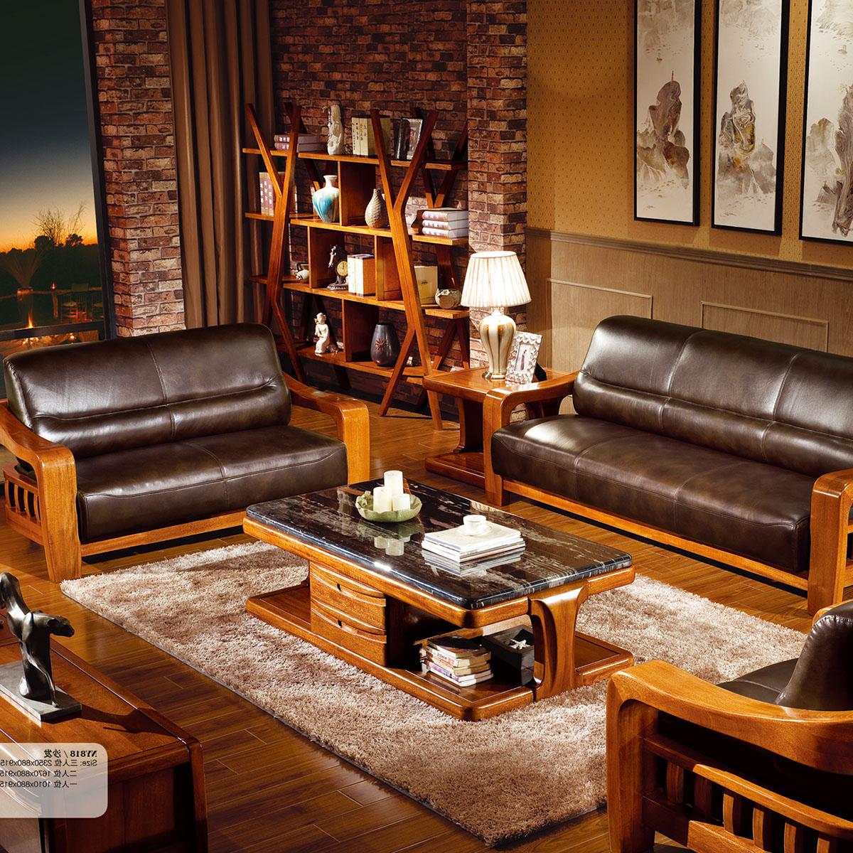 包邮现代中式金丝楠木色全实木高档真牛皮客厅123组合沙发家具图片