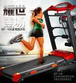 百派106电动跑步机家用款加长折叠静音多功能减肥小型简易免安装