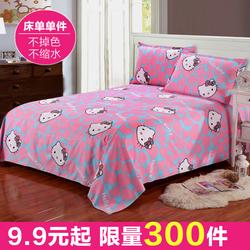 床单单件单人床1.2米1.5m学生宿舍床单双人床1.8米2.0m大床单包邮