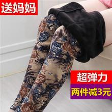 天天特价加绒加厚打底裤中老年女装冬季高腰妈妈裤外穿保暖长裤子