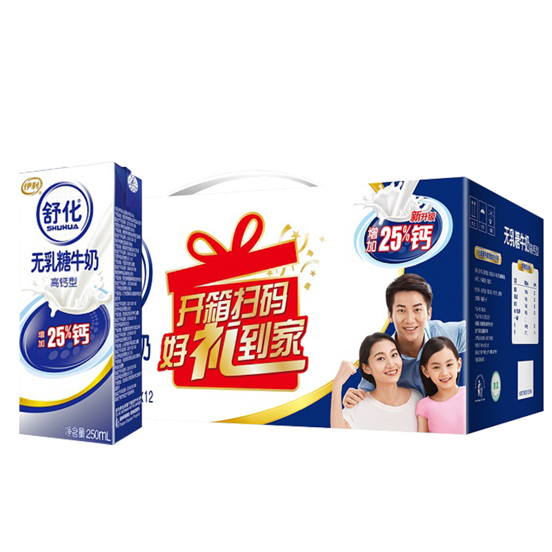 伊利 舒化无乳糖牛奶-高钙型 250ml*12 零乳糖