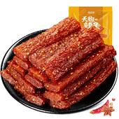 蜀道香 辣条298g四川成都特产 辣味零食好吃的小吃香辣熟食大刀肉