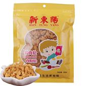 【天猫超市】新东阳205g/袋原味猪肉松休闲宝宝辅食零食肉松