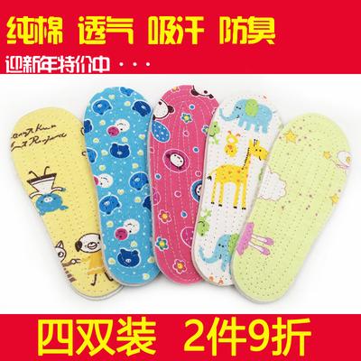 儿童鞋垫纯棉鞋垫透气吸汗宝宝可裁剪鞋垫男女童手工鞋垫4双装