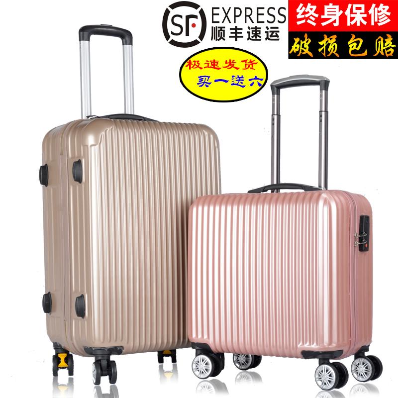 旅行皮箱箱子萬向輪行李箱密碼小型登機拉桿