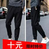 宽松休闲短裤 哈伦裤 子9九分小脚7七分裤 运动8八分韩版 夏季男士