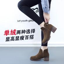 秋冬新款马丁靴女英伦风粗跟短靴真皮裸靴圆头复古高跟磨砂女靴子