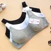 纯棉薄款 无钢圈少女内衣 发育期学生背心式运动跑步文胸罩 2件 包邮图片