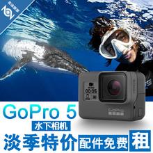 出租Go0ProHERO5Black水下防水运动潜水相机出租赁4K摄像机黑狗