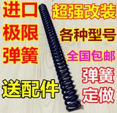 进口高压高强度压簧抗疲劳弹簧小弹簧回位击锤弹簧支持定做
