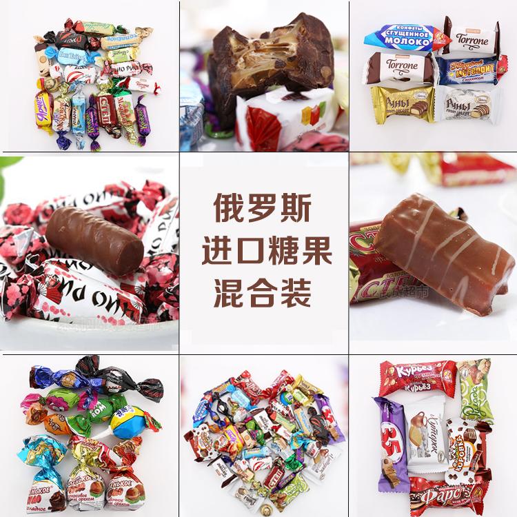 糖果巧克力進口散裝零食俄羅斯混合喜糖皮糖