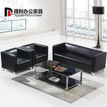 办公沙发简易三人皮沙发组合会客