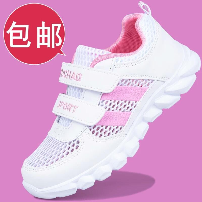 跑步女童休閑鞋網面白色透氣運動鞋兒童女孩