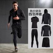 紧身衣长袖篮球裤健身房男跑步速干运动四三件套装春夏训练健身服