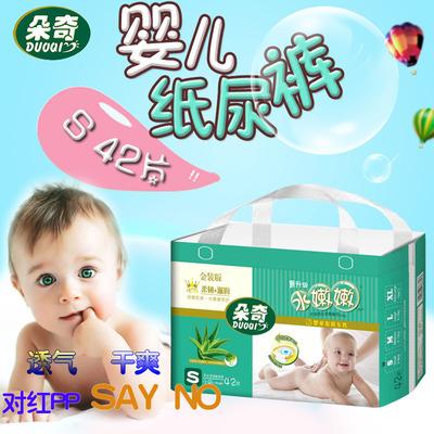 朵奇婴幼儿纸尿裤柔软透气尿不湿超强吸水不红PPS码42小包礼品装