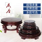 圆形可旋转实木底座摆件陶瓷花瓶鱼缸茶壶奇石头花盆景木质底托架