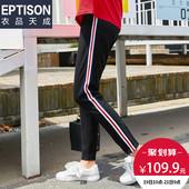 衣品天成2017秋装新款韩版女装chic学生直筒显瘦运动裤长裤休闲裤