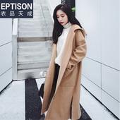 【买2送1】2017秋冬新款韩版纯色毛呢大衣女连帽宽松中长款外套女