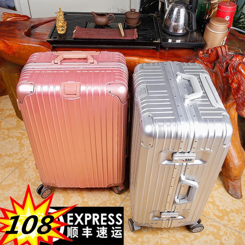 密码万向轮机箱男女旅行复古行李箱学生拉杆寸韩版