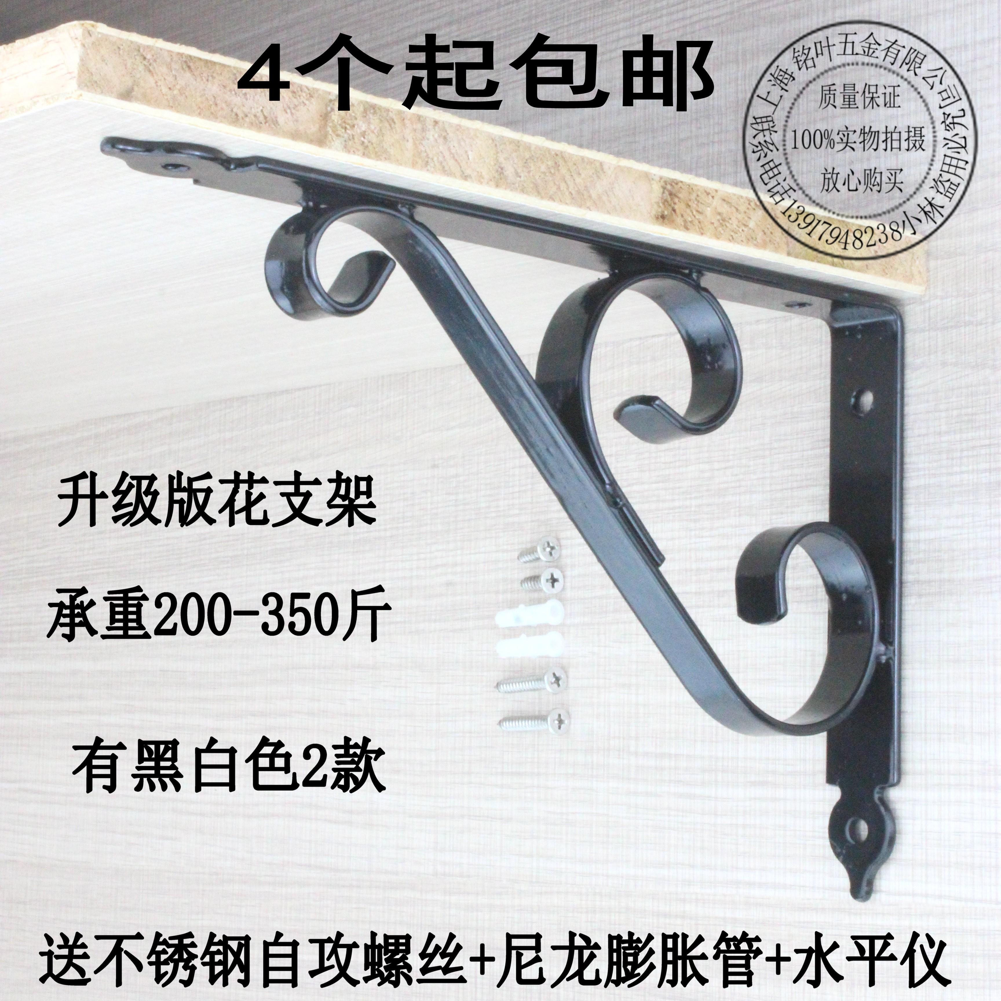 加厚三角支架托架铁艺书架层搁板隔板固定支撑墙上置物架大理石架