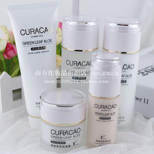 婉丝清莹美肤系列保湿美白套装组合洁面水乳霜粉底化妆品专柜正品