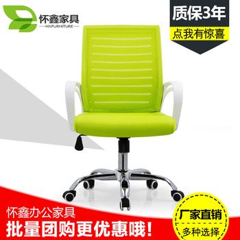 电脑椅家用办公椅网布椅扶手工学