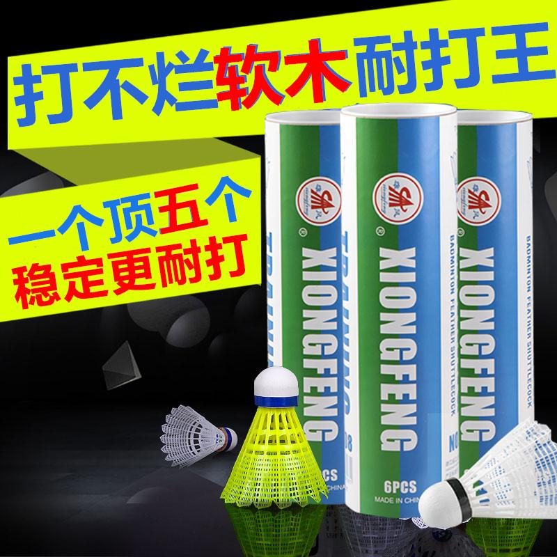 训练耐打王白色羽毛球球打不烂耐打球yy尼龙塑料
