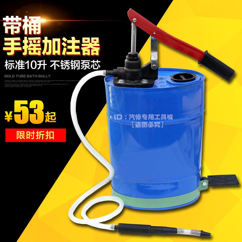 特价 带桶齿轮油加注器 波箱油加注器 齿轮油加注工具 保养设备