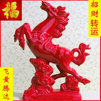 马摆件 陶瓷马风水家居装饰品红