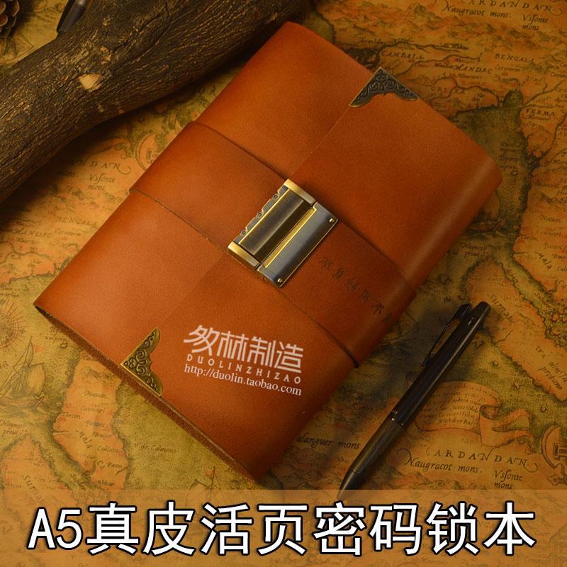 真皮密码锁手工笔记本日记本A5活页复古记事本带锁扣私密日记本子