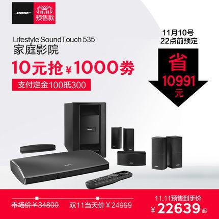 双11预售!PHILIPS飞利浦BDM3470FP 34英寸21:9液晶显示器