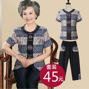 中老年人女装套装夏装妈妈装套装60-70-80岁老奶奶短袖上衣七分裤
