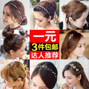 发饰韩国甜美细发箍珍珠水钻头箍头饰头绳发带卡子发卡压小饰品女