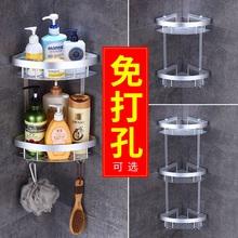 浴室置物架洗手间卫生间厕所卫浴三角收纳洗漱台吸壁式壁挂免打孔图片