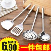 不锈钢锅铲加厚防烫炒菜铲子厨房漏勺汤勺长柄厨具家用勺铲子