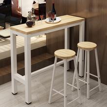 简约现代靠墙吧台桌家用餐桌客厅小酒吧台简易高脚桌椅多功能定做