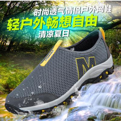 夏季男士网面运动鞋男鞋大码鞋情侣透气网鞋轻便一脚蹬懒人网布鞋