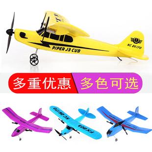 初学者迷你遥控飞机无人机航模固定翼耐摔泡沫儿童