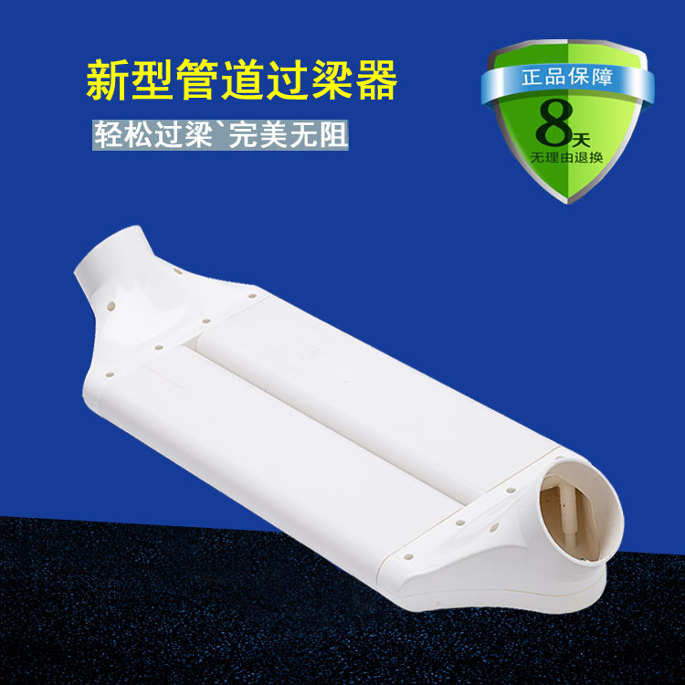室内新风系统/全热交换器管道变径连接过梁器不打孔横梁扁管通风