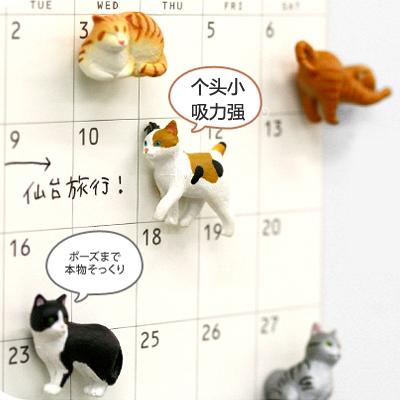 日本MIDORI迷你卡通装饰磁力贴创意可爱动物磁性冰箱贴4枚入磁铁
