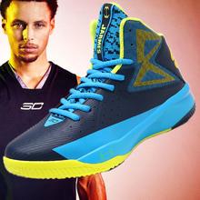 高帮2.5库里3战靴中学生透气夏天青少年运动蓝球鞋 男士 夏季篮球鞋