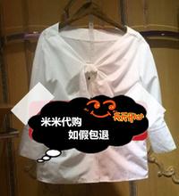 Five plus正品代购55折2017夏衬衫2JM2013430-010米白-469-6A