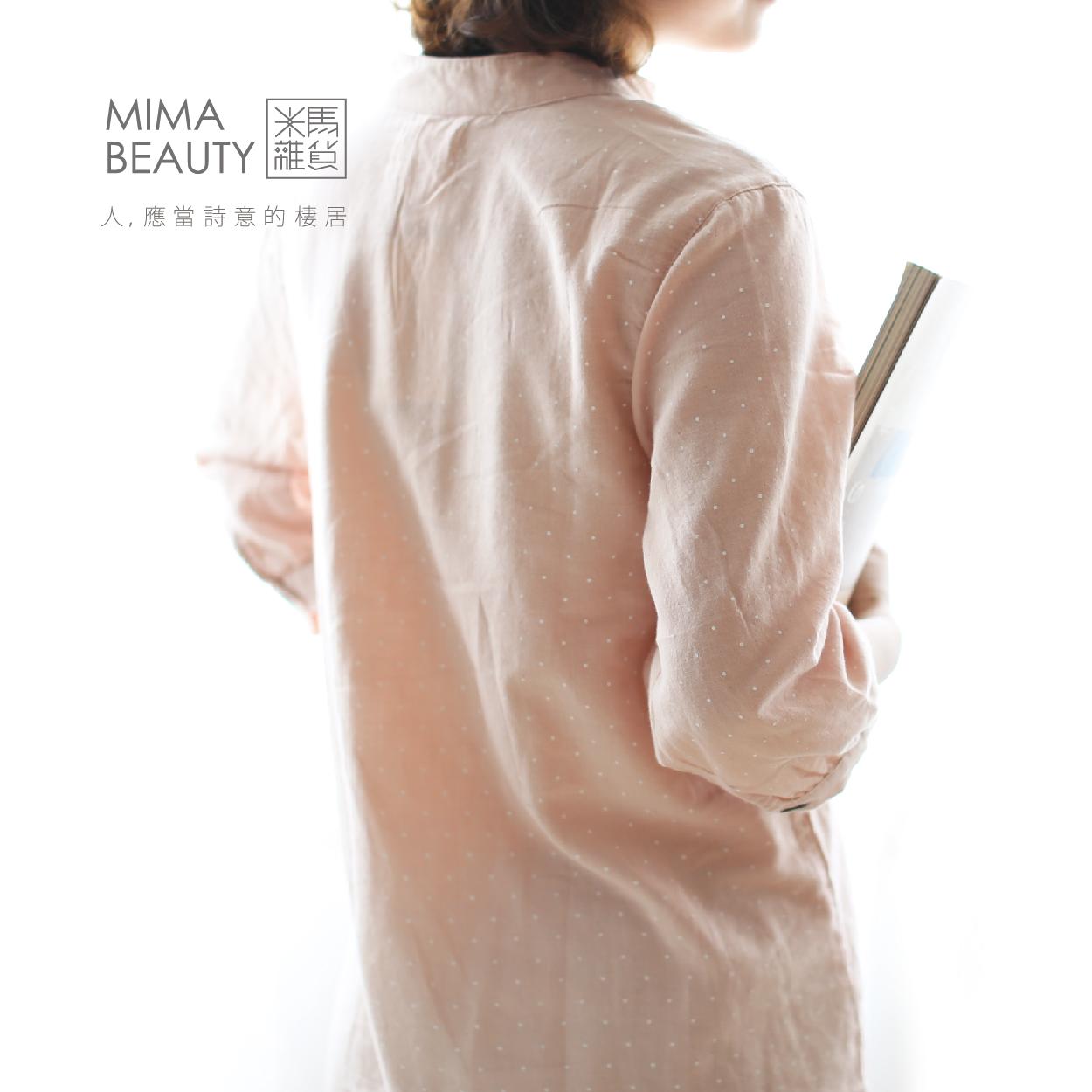米马杂货 日式睡裙 双层密织棉纱布 像我这样随随便便的人