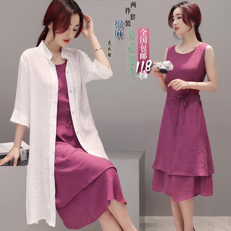 女装春装连衣裙女中裙子长款宽松套装两件套