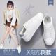 韩版小白鞋女厚底时尚板鞋百搭春季运动单鞋女鞋2017新款夏季鞋子