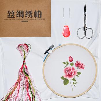 苏绣DIY手帕套件含刺绣工具绣绷